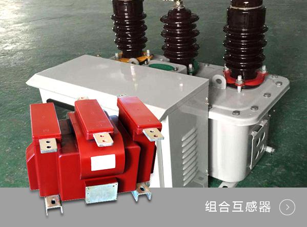 辽宁yabo12yabo100仪器有限公司